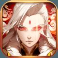 龙符天祭安卓游戏九游版 v1.0.10