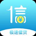 信贷动力app下载手机版 v4.2.0