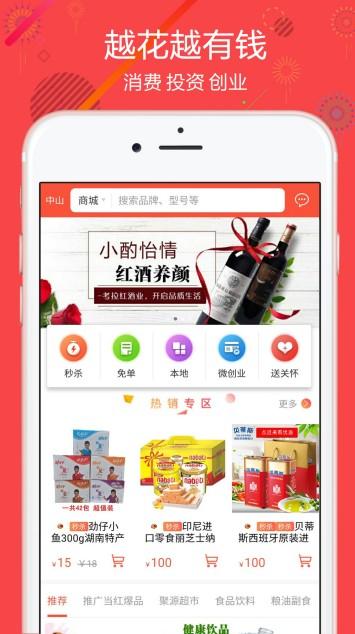 国人商城新网址www.dzgmds.com/guorenshangcheng.apk分享下载图片2