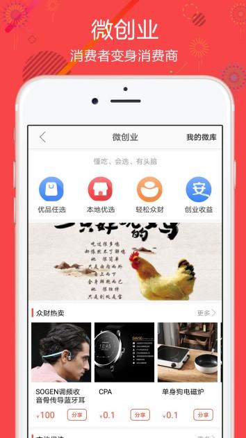 国人商城新网址www.dzgmds.com/guorenshangcheng.apk分享下载图片4