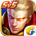 王者荣耀1.43.1.6手游官方最新版下载 v1.43.1.6