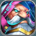 大魔幻英雄纪元游戏安卓版下载 v0.1.30