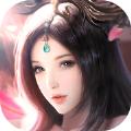 古剑三问情篇官方安卓版下载 v1.0