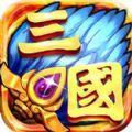 霸业三国热血版官网版手机游戏下载 v1.0