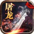 经典三职业游戏官网版免费版 v1.0