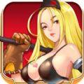 幻想编年史冒险之旅官网版安卓版下载 v1.0