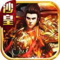 单机沙皇传说游戏官网版中文版 v1.1.2