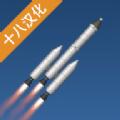 抖音火箭模拟发射游戏安卓最新版 v1.35