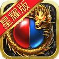 散人传奇手游官方网站下载 v1.0.0