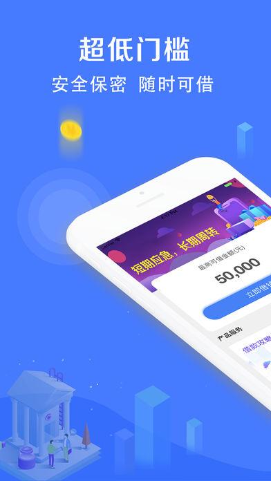 邦盛贷款app下载手机版图3:
