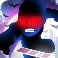 火柴人超级英雄联盟无限金币钻石破解版下载 v0.4.08