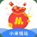 小米钱站入口贷款官方版app下载 v1.0.3