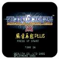 拳皇2002风云再起加强版下载 v1.1.2