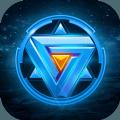星际乱斗人类大战虫族最新版安卓游戏下载 v1.6.3
