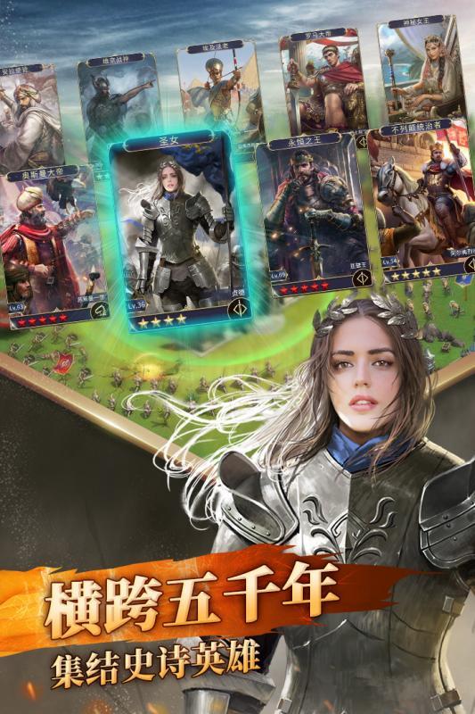 英雄之城2官网pc电脑版图3:
