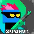 警察先生VS黑手党无限金币中文破解 v1.0