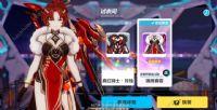 崩坏3新春扩充活动大全 人气服装回归圣痕返场一览图片9