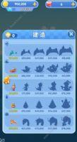 全民岛主1-5级岛升星所需金币攻略图片3