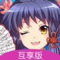 动漫之家app手机版官方下载 v2.3.3