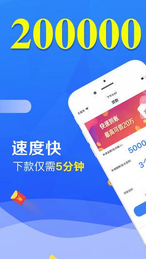 小鹰贷款官方版app下载安装图片1