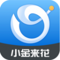 小金来花贷款官方版app下载安装 v1.0.0
