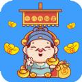 七八九财富贷款官方版app下载 v1.1