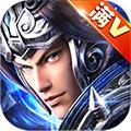 赵子龙传记无限版手游官网安卓版下载 v1.1.0