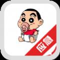 宝宝应急贷款官方入口app下载 v1.0.1