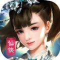 梦幻仙域传手游官方网战安卓版下载 v1.1.28.0