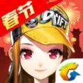 QQ飞车手机版官方正版