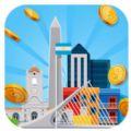 城市物语无限金币钻石内购破解版 v1.0.0