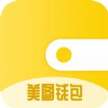 美图钱包贷款官方入口app下载 v1.0