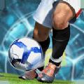 足球传奇手游安卓破解版 v4.1