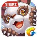 魔力宝贝官网版