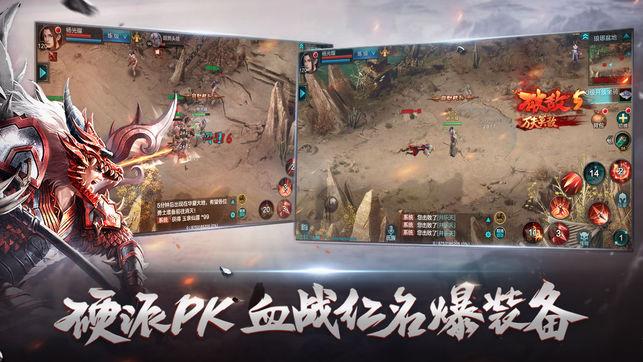 腾讯QQ华夏手游版官网下载正式版图1: