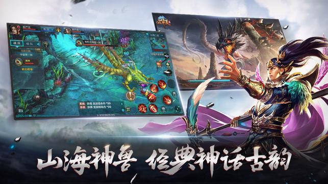 腾讯QQ华夏手游版官网下载正式版图5: