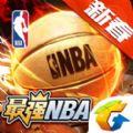 最强NBA游戏手机版 v1.15.261