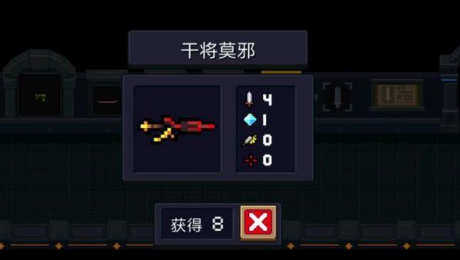 元气骑士游侠专属武器值得升吗 游侠专属武器介绍[多图]