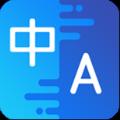 一点翻译app官方手机版下载 v1.0