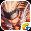 地下城与勇士M苹果版客户端下载 v0.7.3.11