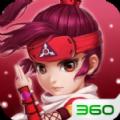 梦回神国游戏官方九游版 v1.1.26
