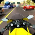 公路摩托车手2无限内购免费破解版 v1.3
