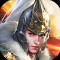 策马群雄传官方正版游戏 v1.0