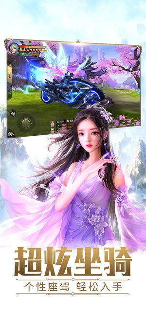 太古神王剑指仙域最新版官网下载图片4