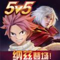 小米超神游戏腾讯官网最新版 v1.36.2