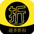 超级折官方app手机版下载 v1.0.0