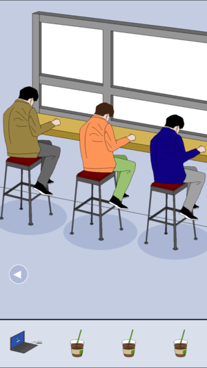 无业游民模拟游戏安卓最新版图5: