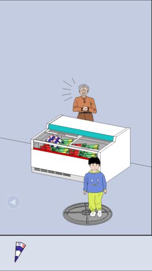 无业游民模拟无限提示汉化破解版图3: