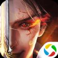 冥斗之争手游官方最新版 v1.0