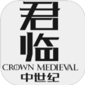 君临中世纪手游最新官方正版 v1.0